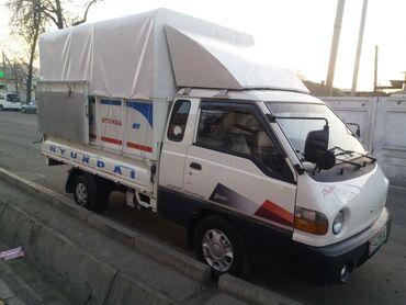 Грузовой - Кыргызстан: Портер Региональные перевозки, По городу | Борт 2500 т | Грузчики