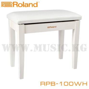 Банкетка Roland RPB-100WH — это деревянная банкетка для пианино и