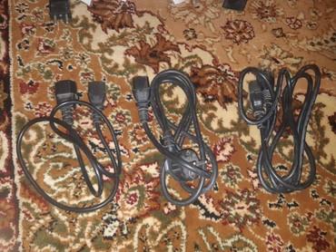 кабели синхронизации vinga в Кыргызстан: Кабель для пк