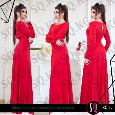 красное длинное платье в пол в Кыргызстан: Длинное платье в пол красного цвета с вырезом капля