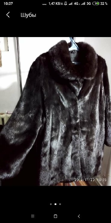 галерея современного искусства в Кыргызстан: Срочно! Норковая шуба!Греция!Размер 52_56!Длина 85 см, рукав 64