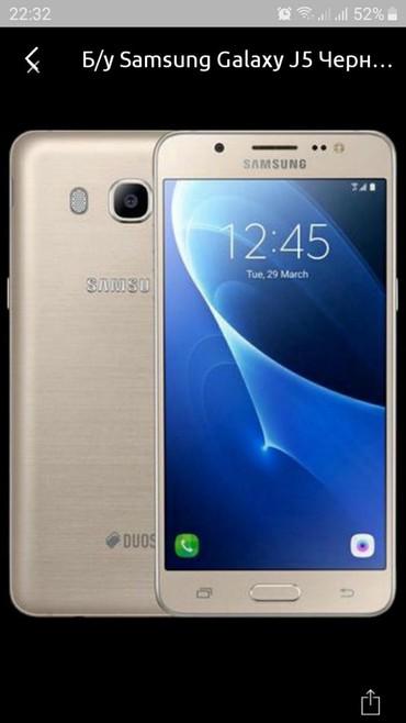 Датчик разбития стекла - Кыргызстан: Продаю Samsung 2015 j5 золотой экран разбит надо менять экран и