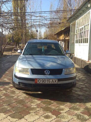 работа без опыта в джалал абаде в Кыргызстан: Volkswagen Passat 1.8 л. 1999   281773 км