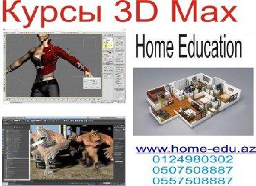 автоэлектрик обучение в Азербайджан: Курсы 3DS MAX в Баку  Курсы 3DS MAX для начинающих (и для УСОВЕРШЕ́НС