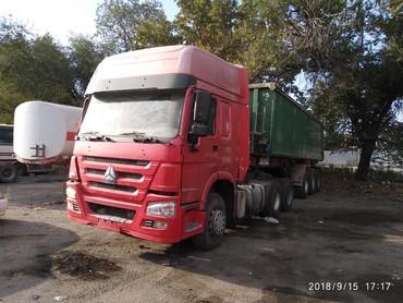 cherry 2010 в Кыргызстан: Срочно! Продаю! Двухосный тягач с тонаром на 25тонн.  Машина полностью