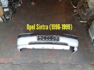 Opel Sintra Ön Bufer в Bakı
