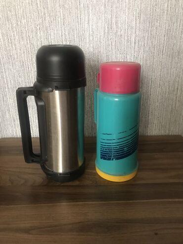 termoslar - Azərbaycan: 1 litrlik termoslar birlikde 20 manat