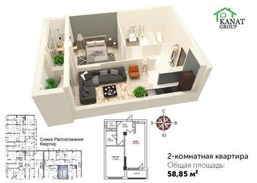 ищу 2 комнатную квартиру in Кыргызстан | СНИМУ КВАРТИРУ: Элитка, 2 комнаты, 59 кв. м Бронированные двери, Видеонаблюдение, Лифт