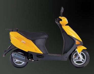 Продается!!! Скутер hyosung sense 50, двигатель
