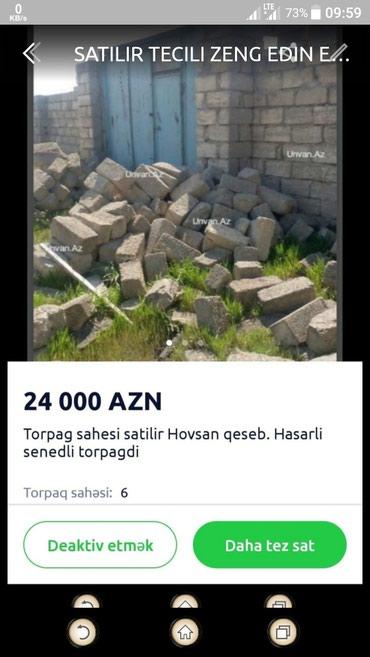 Bakı şəhərində Torpaq sahesi satilir,