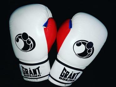 цена-боксерских-груш в Кыргызстан: ✓Магазин спортивной экипировки✓ Новое поступление!