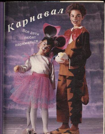 детские восточные костюмы в Кыргызстан: Продам детский карнавальный костюм Мышки на девочку 3-5 летЦена 300
