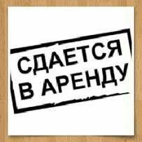 Помещение ижарага берилет дареги Некрасова кочосу Красный кочосу менен в Бишкек
