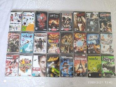 PSP (Sony PlayStation Portable) в Кыргызстан: Продаю диски на псп sony psp в отличном состоянии с буклетами цена 300