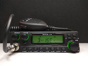 Рации для дальнобойщиков и не только!Радиостанция Optim 778 самая