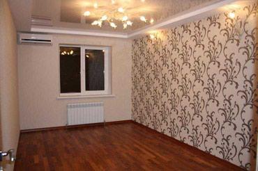 Поклейка обоев.Покраска стен и потолков Очень кочественно и не дорого. в Бишкек