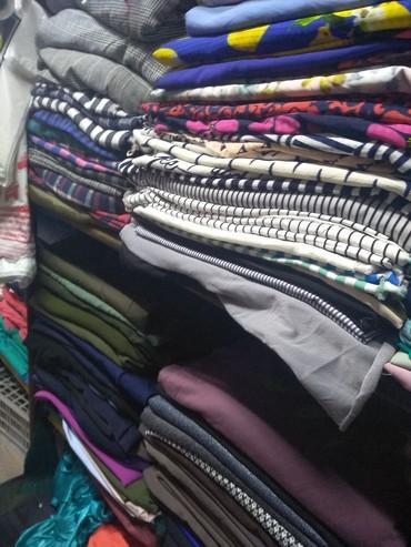 Астатка ткань куплю в Бишкек