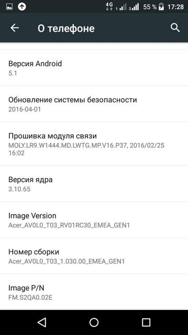 Acer z630 продаю или меняю БЫЛ КУПЛЕН В ГЕРМАНИИ в Novopokrovka
