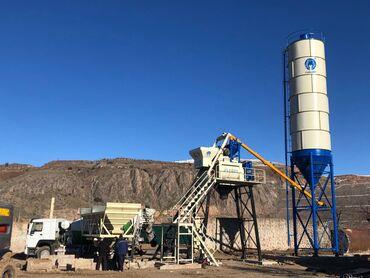 казахстанский цемент в бишкеке in Кыргызстан | ЦЕМЕНТ: 800 кв. м, С оборудованием