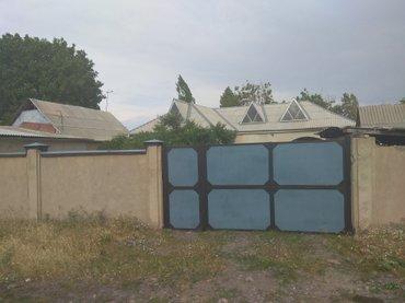 Срочно продаю дом в городе в Кара-Балта