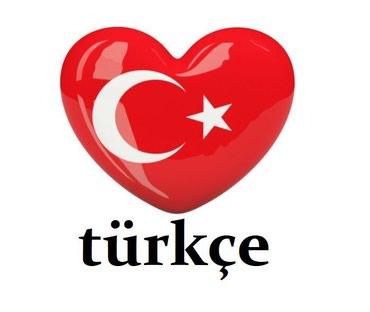 Турецкий язык всего за 1000сом☝ в Бишкек