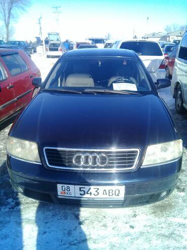 Мол булак нарын - Кыргызстан: Audi 2.4 л. 1999
