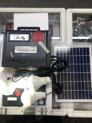 Солнечная батарея с радио  Солнечный