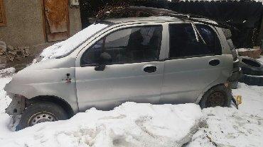 белая chery в Кыргызстан: Автозапчасти