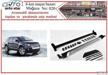 s 6 edge - Azərbaycan: Ford edge yan ayaqaltılar