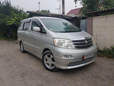 Автомобили в Бишкек: Toyota Alphard 3 л. 2003 | 168000 км