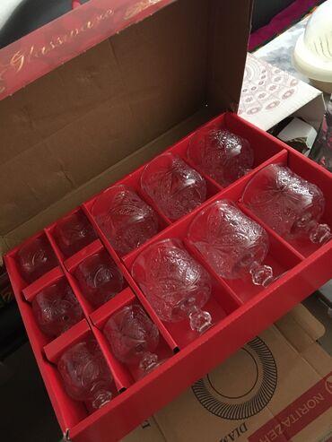 Бакал стаканы мн 450с салатница 6шт 250с