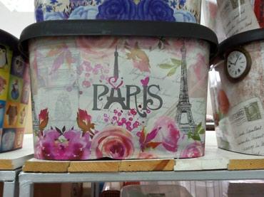 Box kutija 25 l Pariz i London,bež ili crna kutija - Stara Pazova