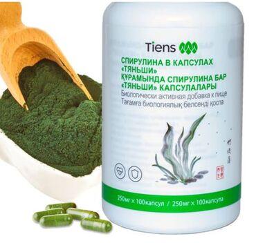 Спирулин.Сине- зелёная водоросль, богатое белком и бета