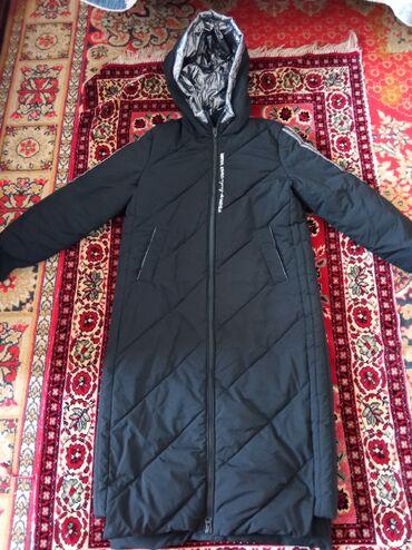 Личные вещи - Дмитриевка: Зимняя длинная куртка!