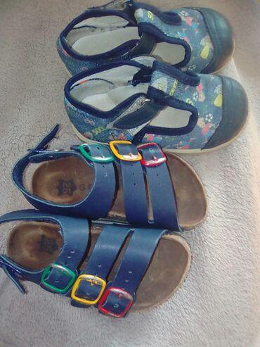 Grubin sandalice i as, andjela patofne za 370 din i jedne i druge