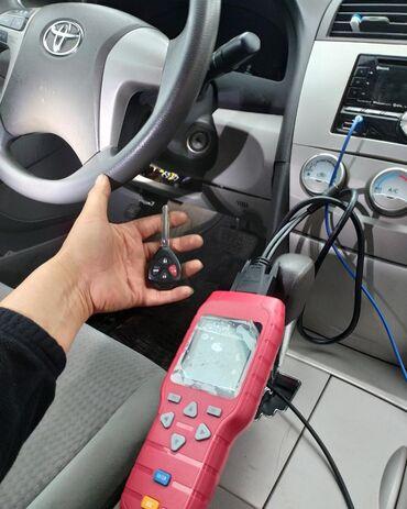 пульт для автомобиля в Кыргызстан: Сервисное ТО, Электрика | Регулировка, адаптация систем автомобиля