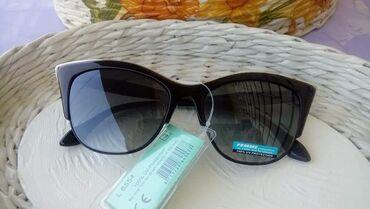 Naočare za sunce  650