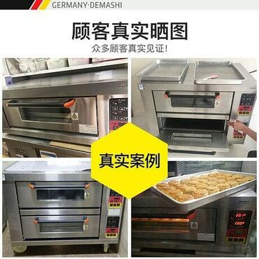 Хлебопечки в Кыргызстан: Жарочный шкаф (духовка)  2 секции 2 листа  8кВт 1фаз