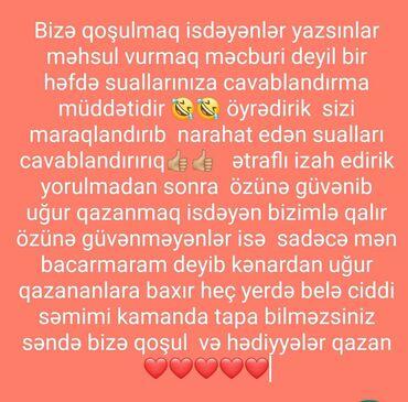 - Azərbaycan: Yalniz qadinlar