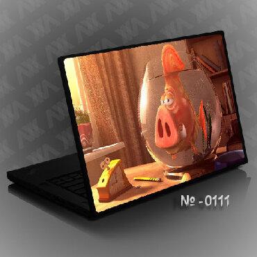 наклейка-для-ноутбука в Кыргызстан: НАКЛЕЙКИ НА НОУТБУК №0111 Свинорыба в аквариуме
