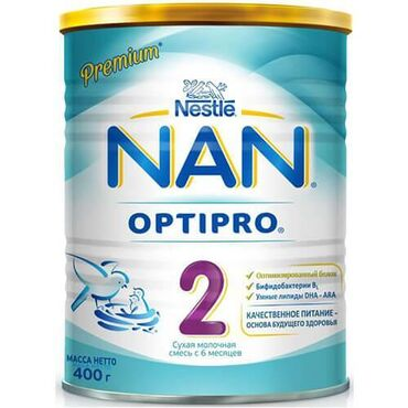 сгу федерал 400 ватт в Кыргызстан: Nan 2 optipro смесь молочная, с 6 месяцев, 400 гр