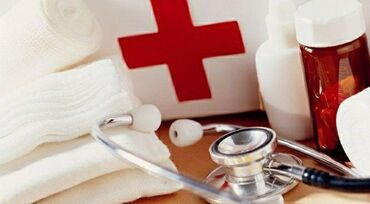 Услуги медсестры Внутривенные капельницы Внутримышечные уколы