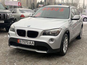 купить gamesir x1 в Кыргызстан: BMW X1 2 л. 2010   73000 км