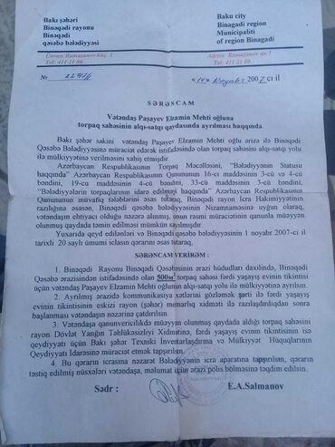 sentra - Azərbaycan: Satış 5 sot Digər təyinatlı mülkiyyətçidən