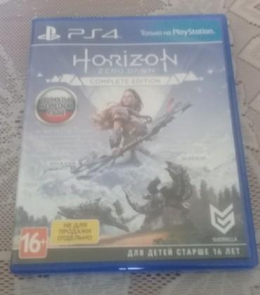Bakı şəhərində Ps.4. oyun diski. Horizon. Rusiyadan alinib tezedi. russ dilinde.