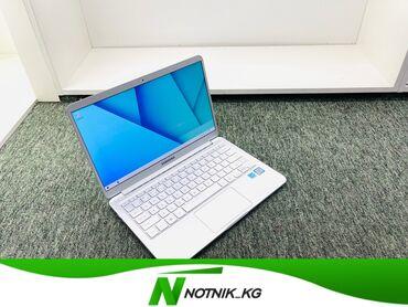 мумие бишкек in Кыргызстан | ЖҮК ТАШУУЧУ УНААЛАР: Супер лёгкий Ультрабук  -Samsung  -модель-NP900X3N  -процессор-core i7