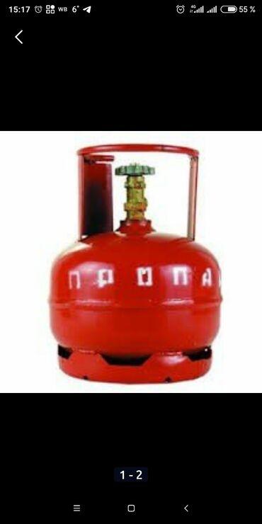 Газ баллон цена - Кыргызстан: Куплю редуктор и лягушку на газовый баллон