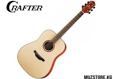 гитары бишкек in Кыргызстан | ГИТАРЫ: Верхняя дека гитарыCRAFTER HD-250 выполнена из ели Энгельмана, кото
