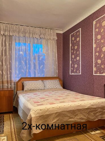 4 ������������������ ���������������� �� �������������� �������� in Кыргызстан   ПОСУТОЧНАЯ АРЕНДА КВАРТИР: 2 комнаты, Душевая кабина, Постельное белье, Парковка, Без животных