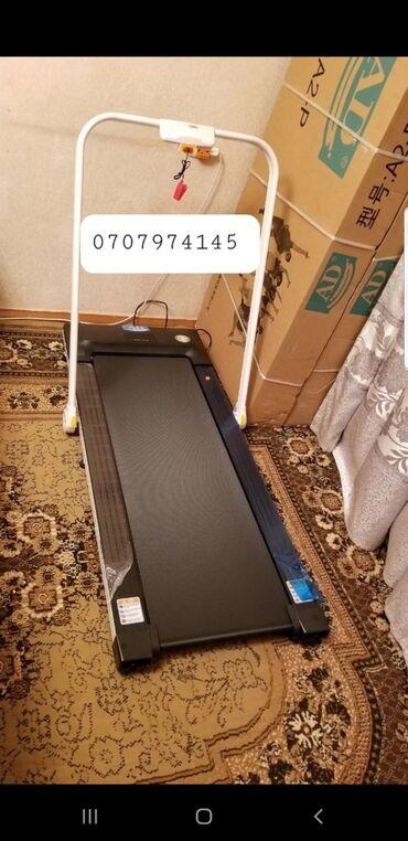 продажа смартфонов в бишкеке в Кыргызстан: Продаю беговую дорожкуНовая в упаковке!Максимальный вес пользователя